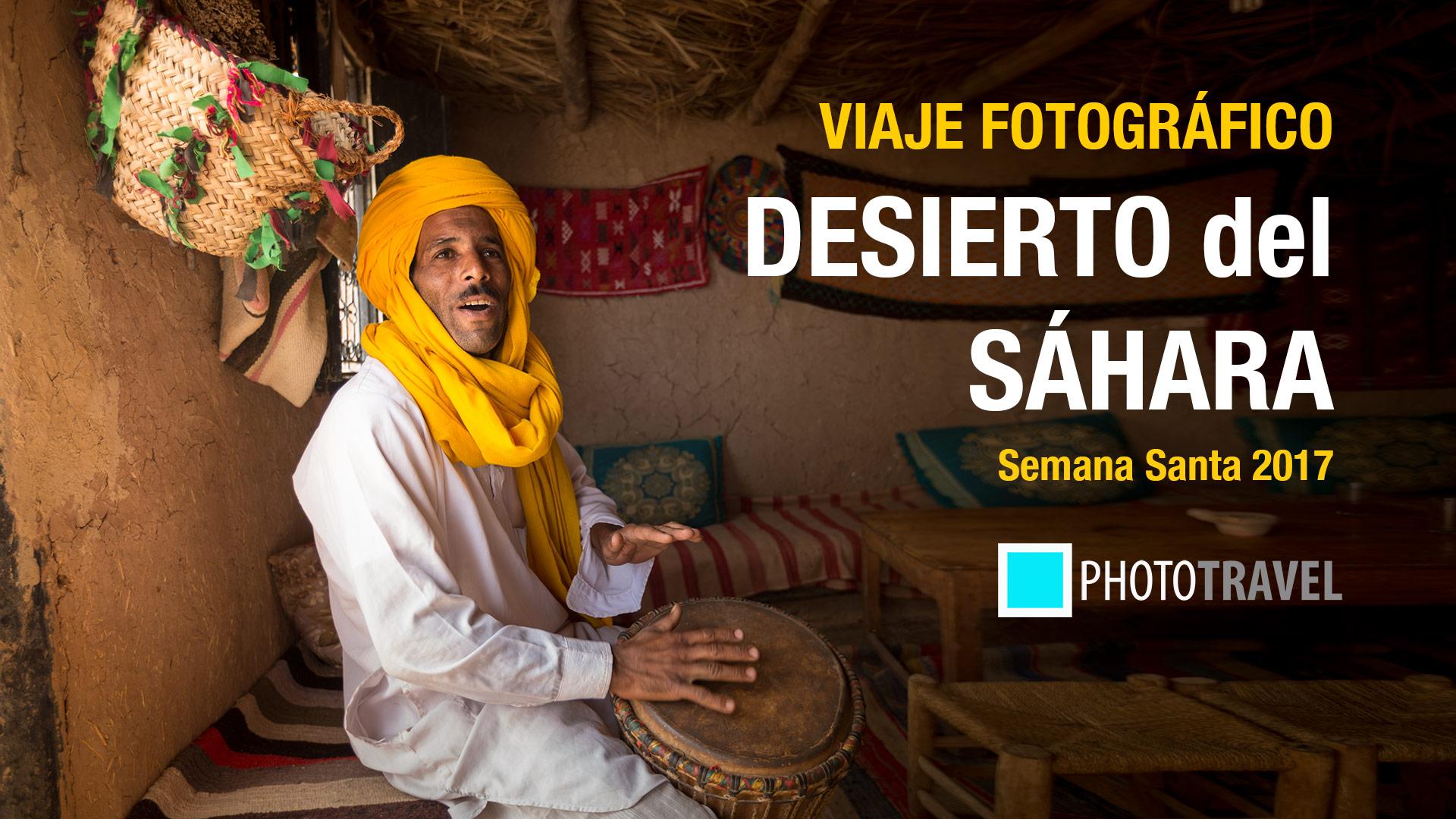 viaje fotografico marruecos